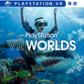 PlayStation VR WORLDS